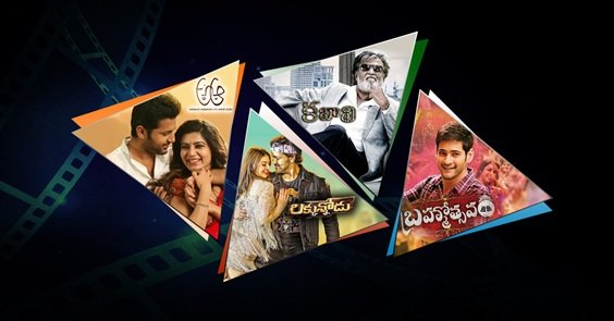 Latest Telugu Movies Online Latest Movies Living In This Season